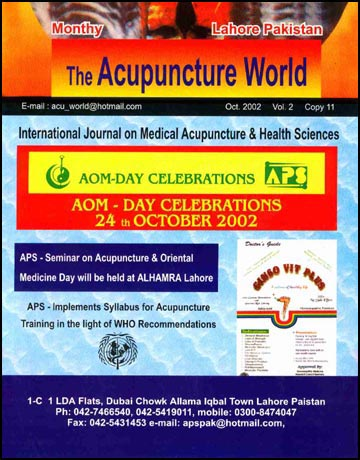 "The Cover of the special edition ""The Acupuncture World"" sent out on AOM Day, 2002."