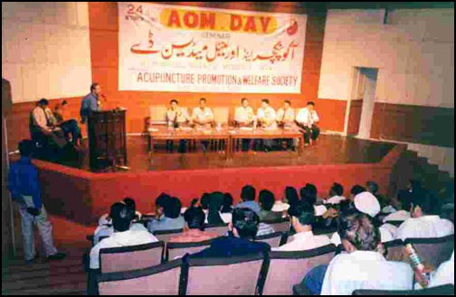 aomday3 AOM Day Comes to Pakistan (2002)
